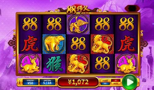 88 Shi fu Big Bonus Slots Free Spins Game Board