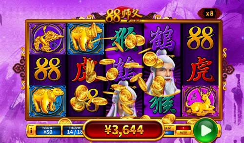 88 Shi fu Big Bonus Slots Big win triggered by multiple winning paylines