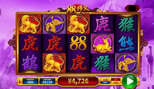 88 Shi fu Big Bonus Slots Total Free Games Payout 4726 Coins