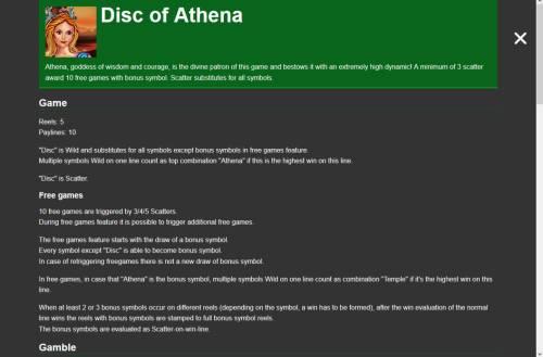 Disc of Athena Big Bonus Slots General Game Rules