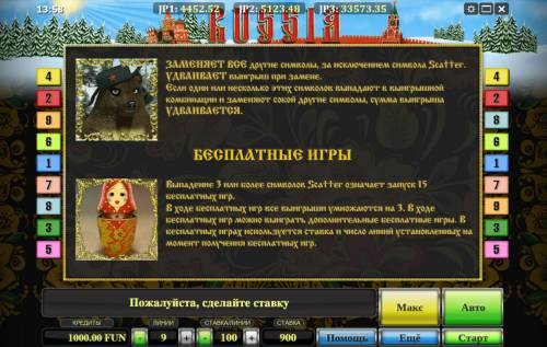 Russia Big Bonus Slots Wild and Scatter Symbol Rules