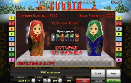 Russia Big Bonus Slots Red or Black Gamble feature