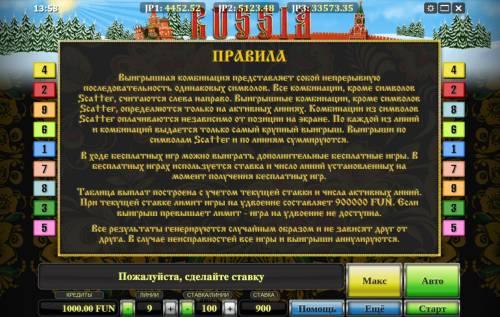 Russia Big Bonus Slots General Game Rules