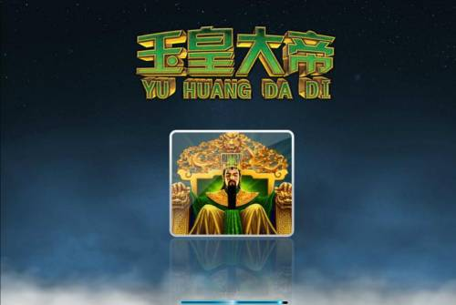 Yu Huang Da Di review on Big Bonus Slots